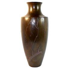 Kanaya Gorosaburo XI Japanese Taisho Period Bronze Vase