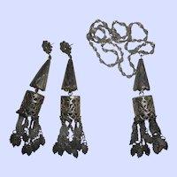 Vintage Chinese Lantern Celebration Necklace & Earrings