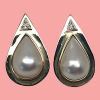 14K YG Teardrop Earrings