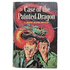 The Case of the Painted DRAGON ~ A Brains Benton Mystery, No. 6 ~ 1961 Hardcover
