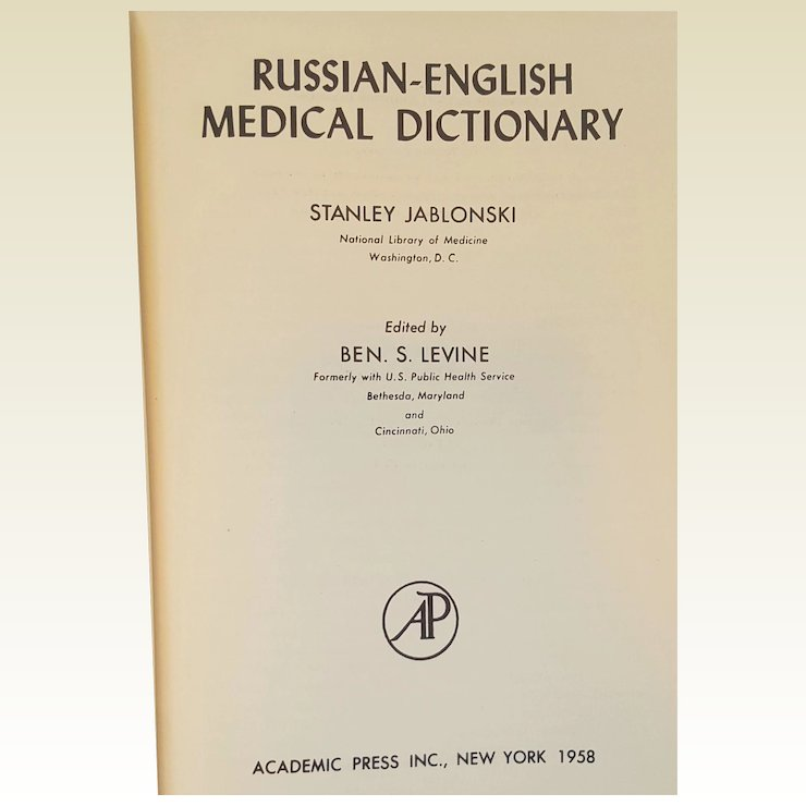 SCARCE ~1958 Russian-English MEDICAL Dictionary~ first edition, HC