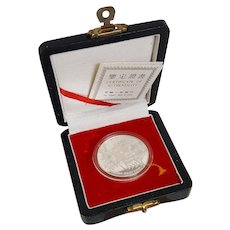 1991 China 2-oz Silver PANDA Proof w/Box and COA ~ Commemorative Piedfort, Limited Mintage
