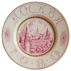1980 MOSCOW ~ LOMONOSOV ~ Commemorative Olympic Pride Plate