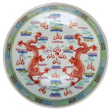 DRAGON & Flaming PEARL porcelain plate ~ Republic Period & Xuantong reign of China