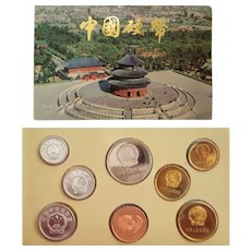 SCARCE ~ 1983 'Year of the PIG' ~ Uncirculated PROOF Coin Set ~ The Peoples Bank of China ~ China Mint Company, Shanghai Mint, PRC