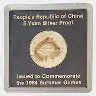 RARE ~ People's Republic of CHINA ~ 5 Yuán Silver Proof Chinese Coin ~ High Jumping