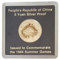 RARE ~ People's Republic of CHINA ~ 5 Yuán Silver Proof Coin ~ High Jumping