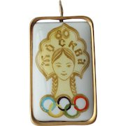 RARE Russian, '1980 Moscow Olympic' Enamel Pendant