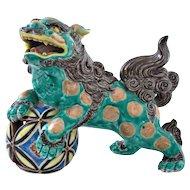 Old Japanese Kutani Porcelain Green Glaze Fu Foo Dog Lion Shishi