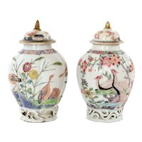 17C Chinese Export 2 Gilt Famille Rose Porcelain Vase Tea Caddy Goose Peacock