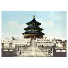 Chinese Hand Colored Tinted Photo Beijing China Temple of Heaven 天壇 Frame 11x9""