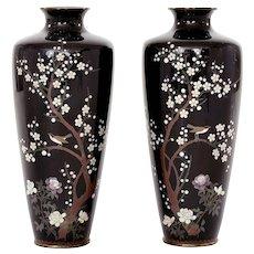 Pair of Japanese Silver Wire Cloisonne Enamel Shippo Vase Bird Plum Blossom