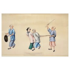 1930's Chinese Frame Rice Paper Watercolor Painting Punishment Caning Criminal