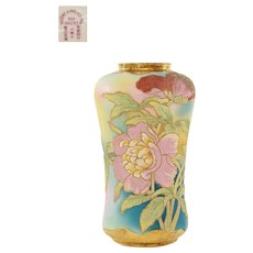 Old Japanese Nippon Porcelain Coralene Bead Vase with Flowers Marked