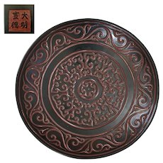Large Chinese Tixi Style Cinnabar Lacquer Carved Carving Plate Charger Mk 35CM
