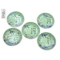 5 Japanese Celadon Imari Seto Porcelain Chinese Style Plate Calligraphy Writing