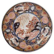 Old Japanese Imari Arita Porcelain Plate Garden Scene Marked