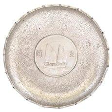 1934 Chinese China Solid Silver Dollar Coin Dish Sun Yat Sen Junk Boat Mk