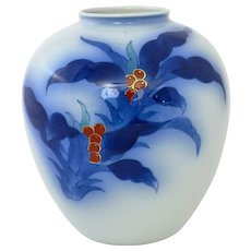 Vintage Japanese Koransha Porcelain Vase Jar Flower Berry Marked
