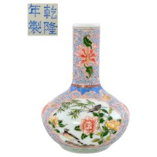 Vintage Chinese Hand Painted Enamel Peking Glass Flower Bird Mini Vase Mk