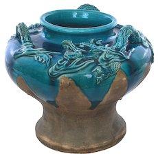Old Japanese Awaji Turquoise Glazed Dragon Pottery Ceramic Studio Vase Mk