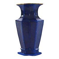 19C Chinese Cobalt Blue Monochrome & Turquoise Glaze Porcelain Vase - AS IS