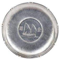 1934 Chinese China Silver Dollar Coin Dish Sun Yat Sen Junk Boat Mk