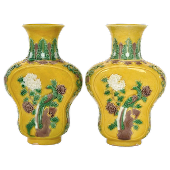 Pair Early 20C Chinese Sancai Relief Porcelain Vase Marked AS IS