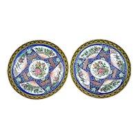 2 Early 20C Chinese Enamel Famille Rose Medallion Porcelain Plate Bird Flower