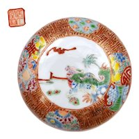 Late 19C Chinese Famille Rose Gilt Coral Red Porcelain Scholar Ink Box Qilin Mk