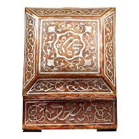 1900's Persian Copper Silver Inlaid Islamic Calligraphy Large Box Chest 1011G