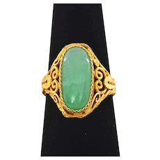 Chinese Gilt Silver Jade Jadeite Carved Carving Cabochon Adjustable Ring Marked