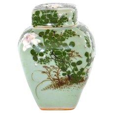 1930's Japanese Chinese Style Celadon Porcelain Tea Caddy Vase Relief Flowers