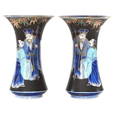 Pair of Meiji Japanese Koransha Porcelain Vase Shoulo Bamboo Figure Figurine Mk