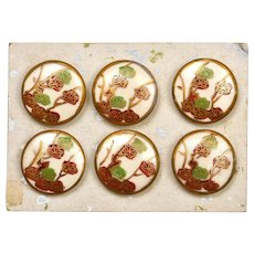 Set of 6 Old Japanese Satsuma Earthenware Button Maple Leaf