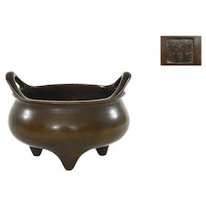 19C Chinese Scholar Bronze Censer Incense Burner Xuande Marking 1368 Gram