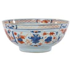 17th Century Chinese Kangxi Export Imari Style Famille Rose Porcelain Large Bowl