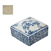 Japanese Blue & White Imari Arita Porcelain Incense Box Kogo Ox Mk Chinese Style