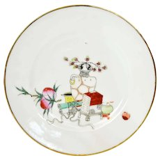 Old Chinese Famille Rose Porcelain Plate with Scholar Vase Items Motif Marked