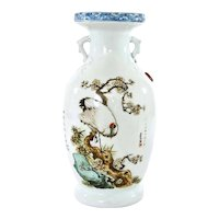 1930's Chinese Famille Rose Porcelain Vase Calligraphy Crane Plum Sg Mk 29Cm