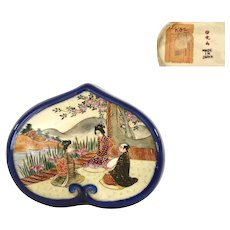 1930's Japanese Cobalt Blue Satsuma Earthenware Heart Shp Box Geisha Figure MK