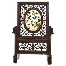 Chinese Hardstone Malachite Agate Serpentine Inlay Wood Table Screen