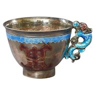1930's Chinese Silver Enamel Tea Wine Cup Calligraphy Dragon Handle