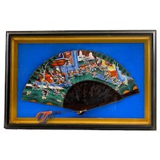 1930's  Chinese Export Framed Bamboo Lacquer Fan Painting Faces