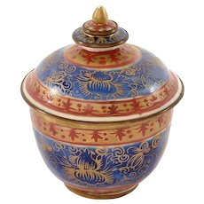Chinese Export Thai Famille Rose Benjarong Bencharong Porcelain Covered Bowl