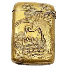 1930's Japanese Brass Repousse Vesta Match Safe Pine Tree Crane Bird