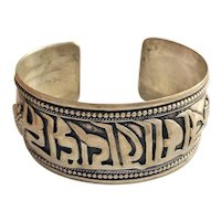 Wide Silvertone Cuff  Bracelet with Etched Lettering Design
