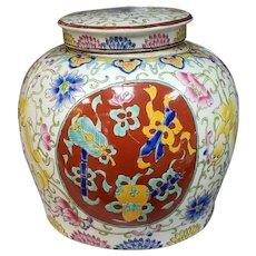 Circa 1900 Chinese Famille Rose Canton Porcelain Floral Pattern Ginger Jar