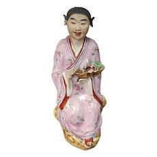 Circa 1920 Chinese Immortal Lan Caithe Porcelain Figurine (Minguo Period)