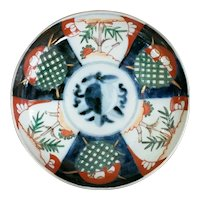 Late 19th Century Japanese Imari Porcelain Peach Motif Dish
